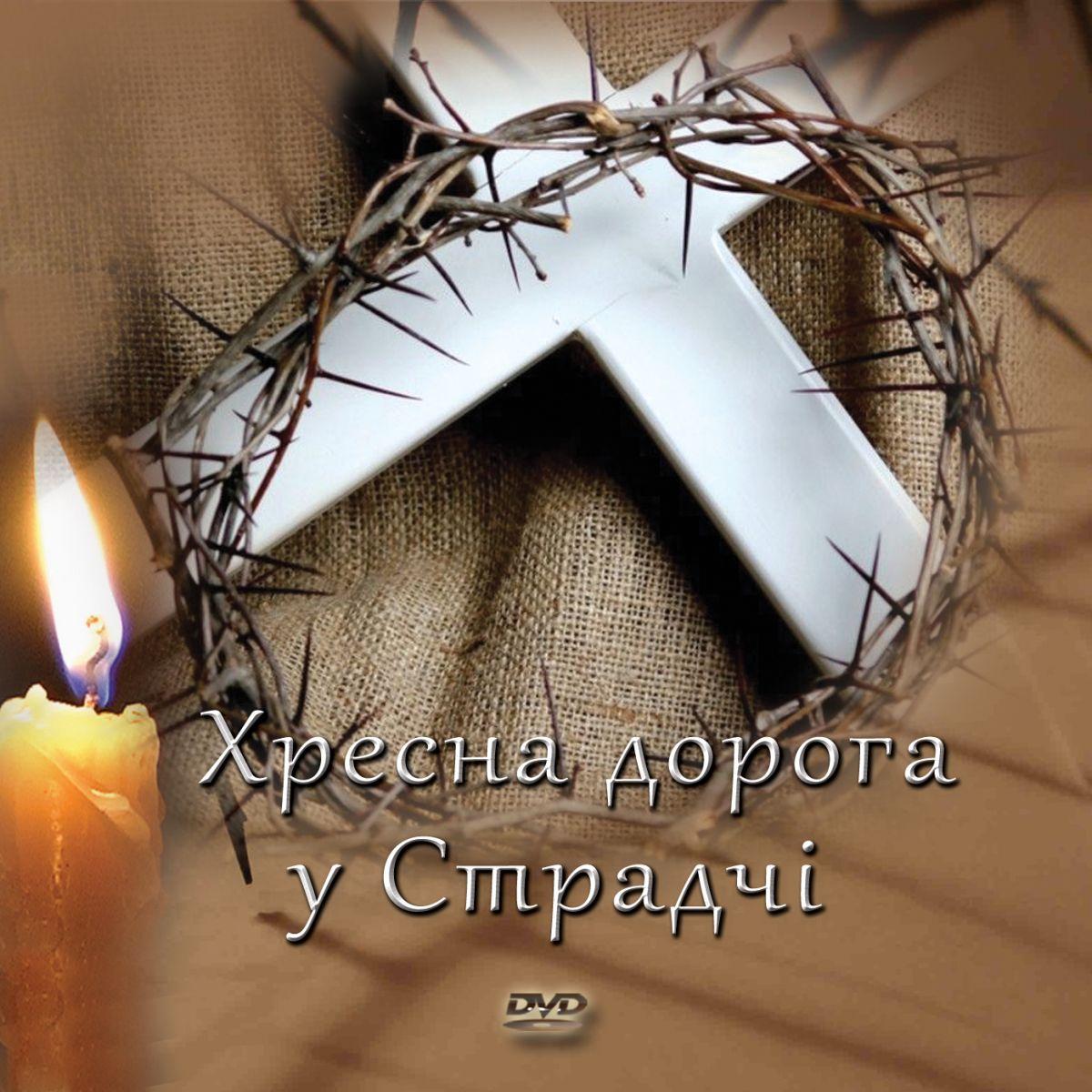 DVD1 1